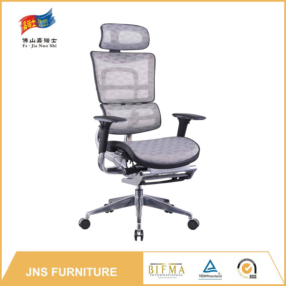 Comfortable Adjustable Ergonomic Swivel Computer Chair