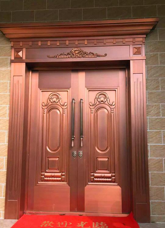 Red Walnut Copper Door