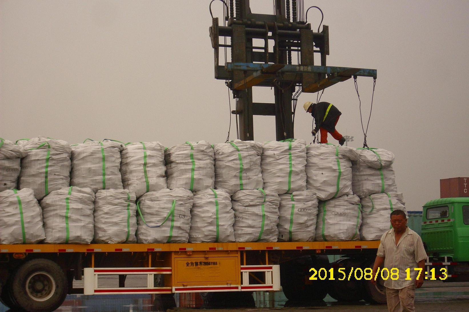 Export Foundry Coke, Low Ash