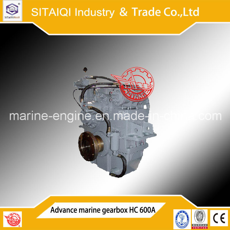 Excellent Advance Marine Transmisision Gearbox Hc600A