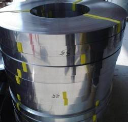 201 Grade Stainless Steel Strip 2b Finish