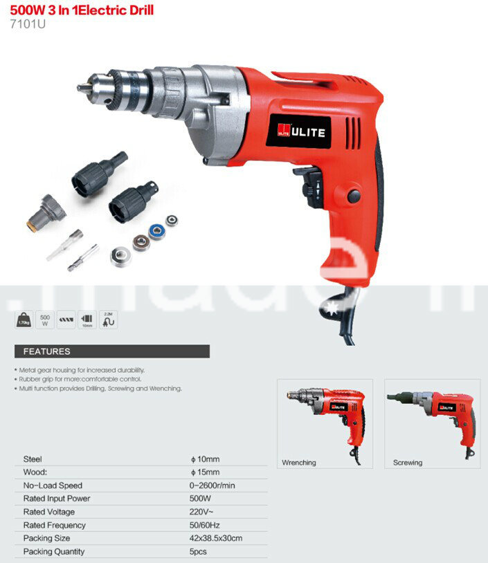 500W Strong Power 10mm Multi Function Electric Drill /Screw Driver7101u