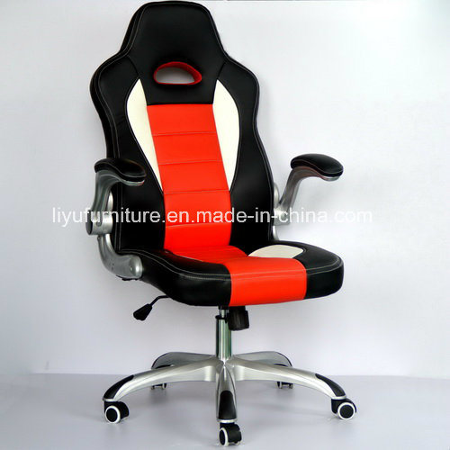 Executive Office Chair Racing Car Seat Computer Chair