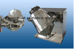 Sbh Three-Dimensional Swing Mixer Mixing Machine Blender