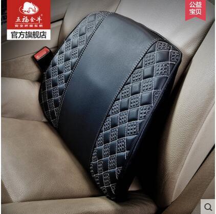 Car Back Support Pillow Lumbar Cushion-Golden