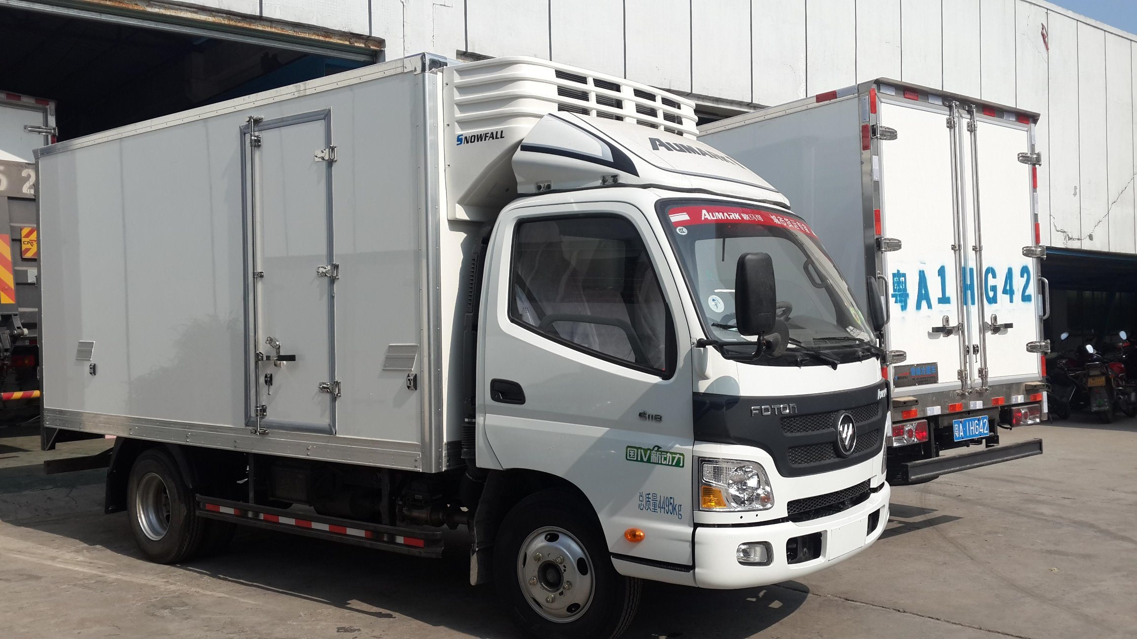 Transport (FRP truck body) Refrigerated Truck Body