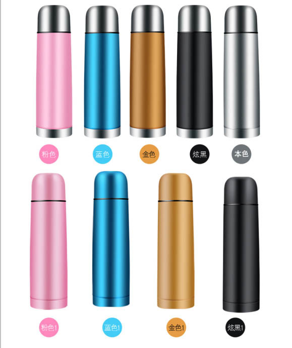 500m Stainless Steel Bullet Type Vacuum Flask Manufacturer