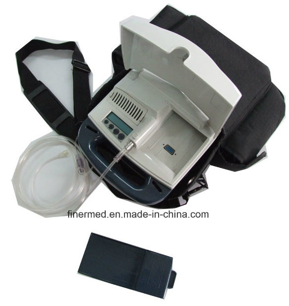 Mini Portable Battery Operated Oxygen Concentrator