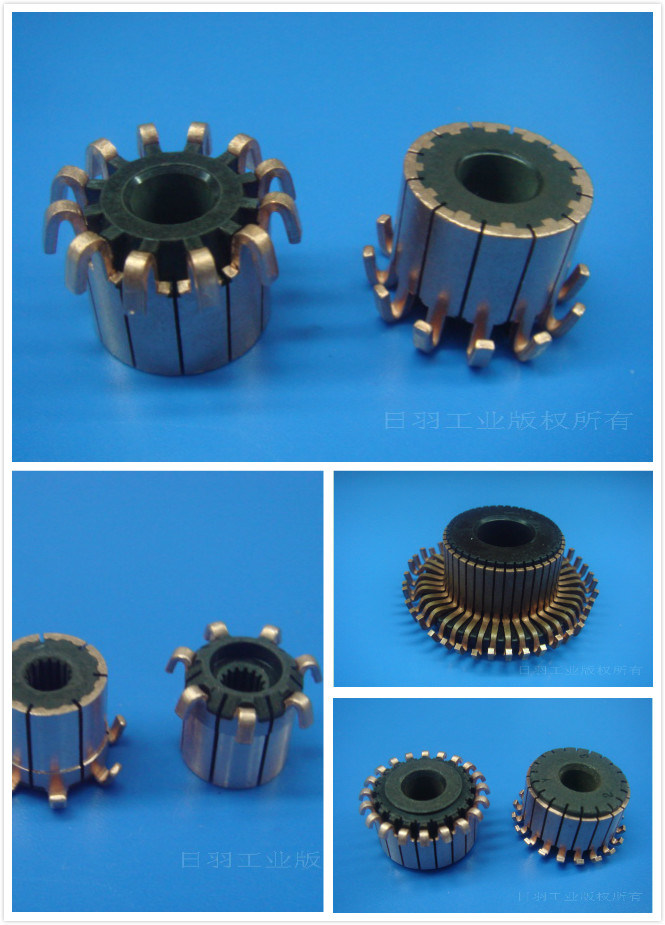 Factory Direct Sell AC/DC Motor Commutator for Electric with Auto Parts