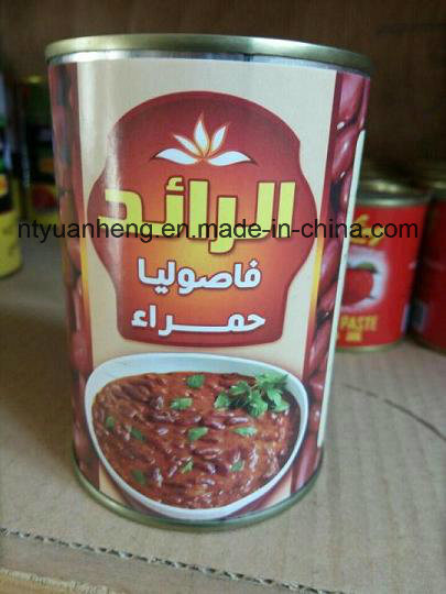 Good Taste Small Light Red Speckled Kidney Beans From China