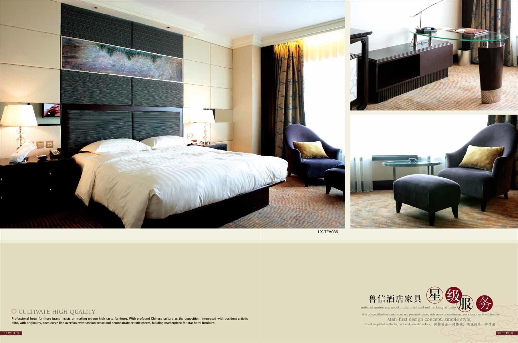 Suite standard r gl e de meubles en bois modernes chinois for Commande chambre a coucher