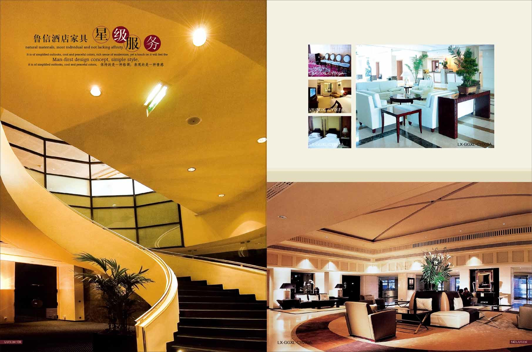 China Hotel Lobby Furniture s & made in