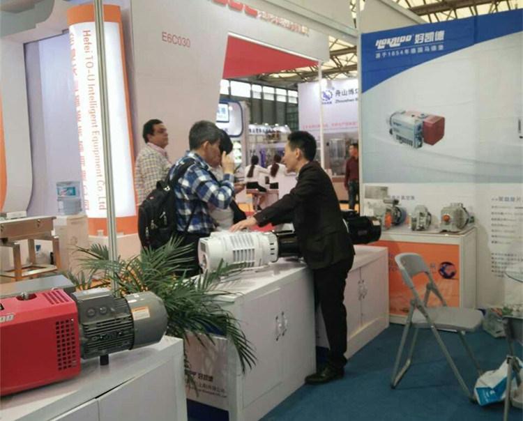 Hokaido Simens Type Ring High Pressure Blower (2HB 420 H46)