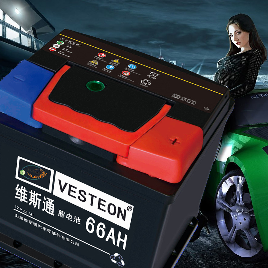 DIN Car Battery 12V72ah 268X175X190