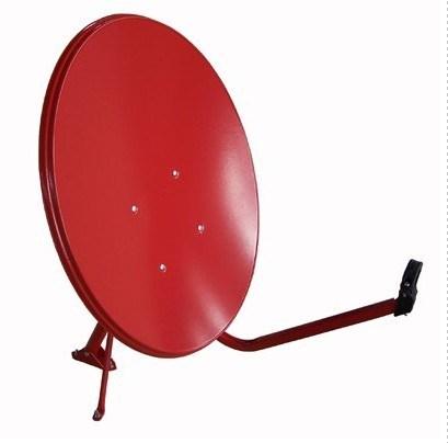 ku band antenna: