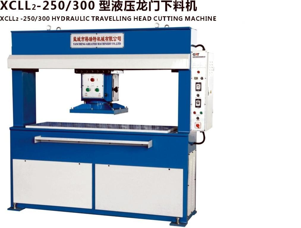 XCLL2-250 Hydraulic Travelling Head Cutting Machine/Cutting Press/Moving Head Cutting Machine
