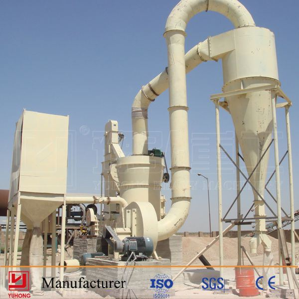 Yuhong Powder Mill with Dust Collect System (3R1410)