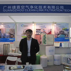 Hot Sale Painting Booth Ceiling Filter Rolls for Automotive