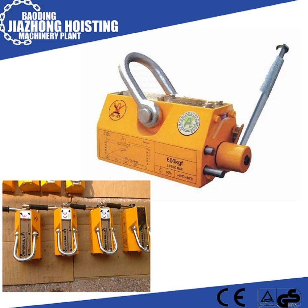 16. Pml-10 500kg Permanent Magnetic Lifter