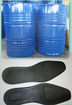 Polyether Resin for Insole