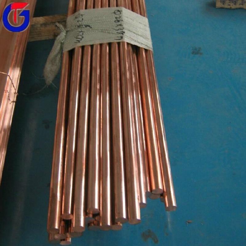 Copper Rod 8mm, Copper Round Bar
