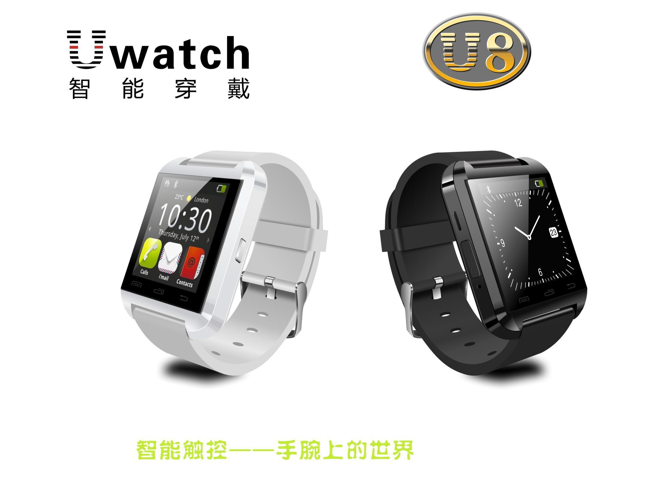 U8 Wrist Smart Digital Health Automatic Watch with Bluetooth Bracelets