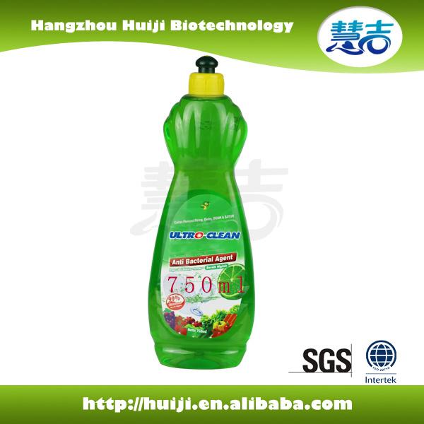 2016 Lime Fresh Antibacterial Dish Wash Liquid