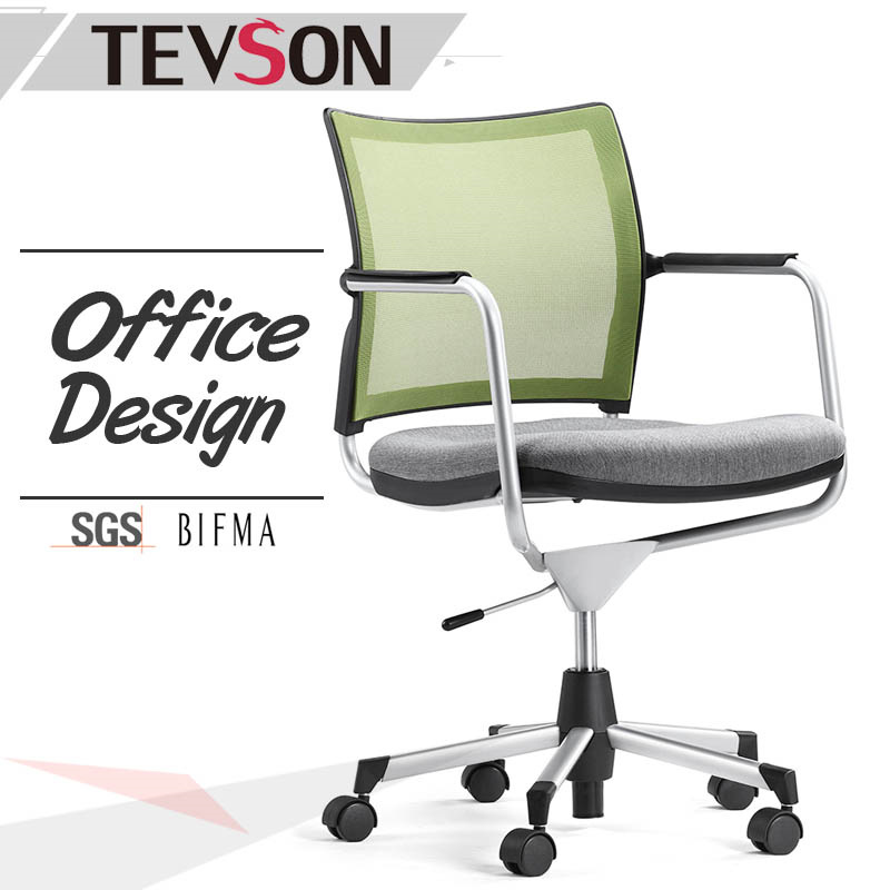 Office Task Chair with Mesh and Memory Foam