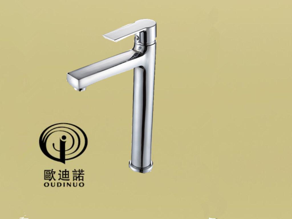 2016 Oudinuo New Design Single Handle Bath Mixer & Faucet 70063-1