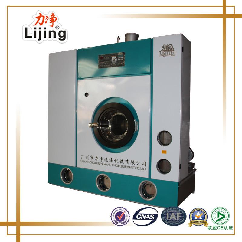 Guangzhou Lijing High Quality Perchloroethylene Dry Cleaning Machine