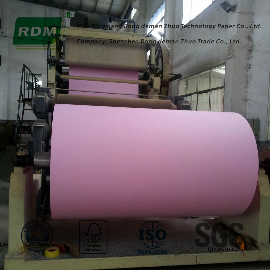 Carbonless Paper in Reels