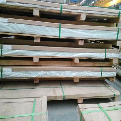 5005 Aluminum Alloy Sheet/Coil for Curtain Wall