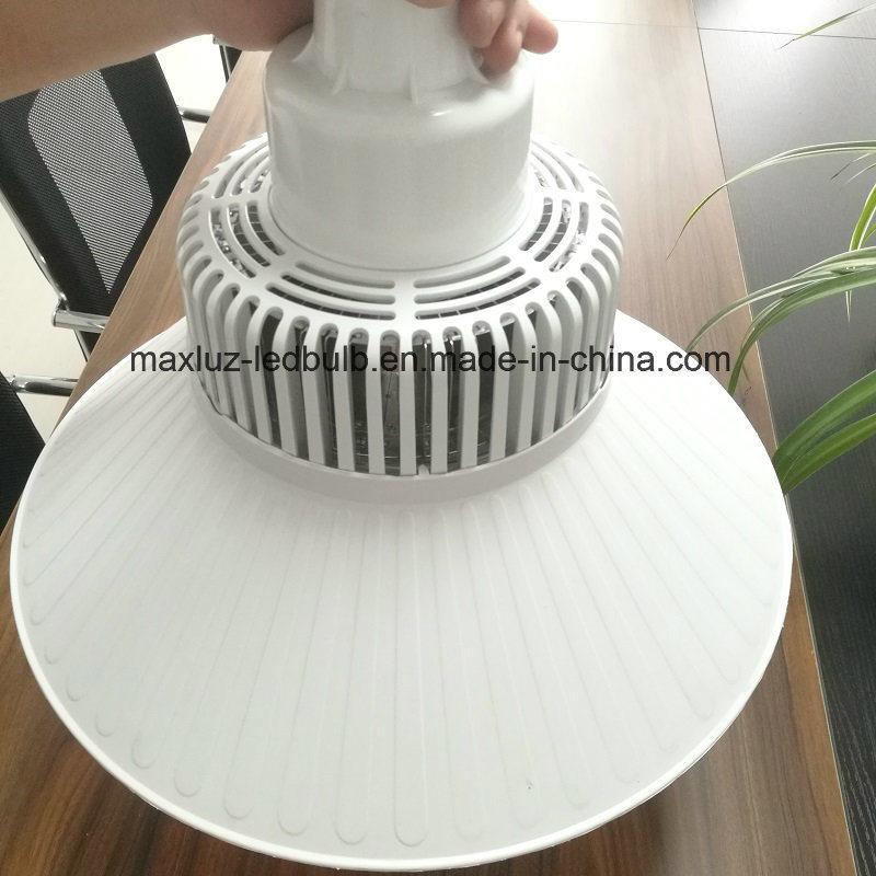 High Power 50W E40 Longneck LED Birdcage Lamp