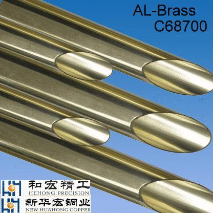 Brass C68700 ASTM B111 / JIS H3300 / BS En12451 Aluminum Brass Tube, for Oil Well Pump Liner, Distiller, Marine, Nuclear Power Heat-Exchanger