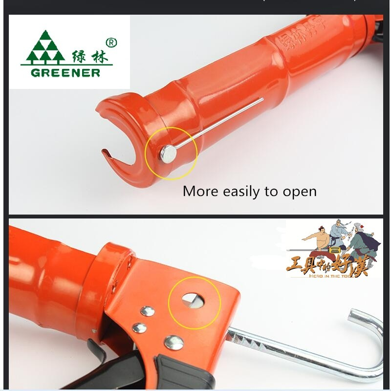 China Hot Sale Grease Gun From Greenery