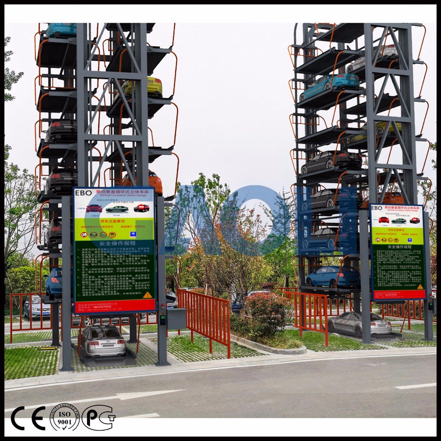 Gaoli Smart Parking System/ Vertical Parking Solution