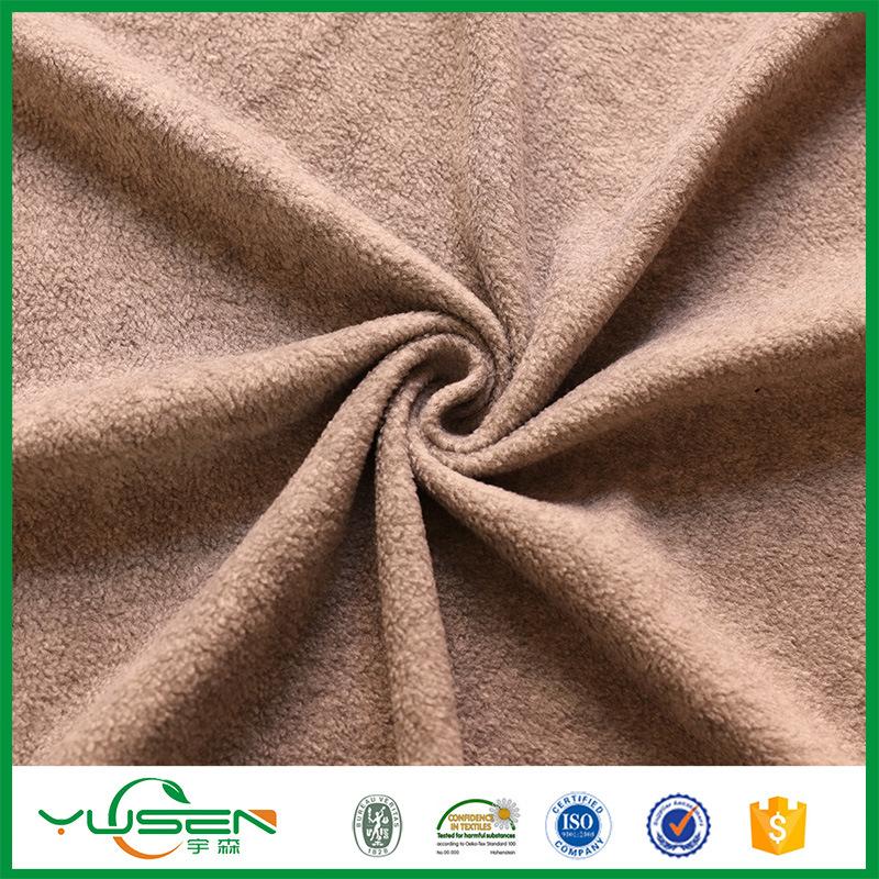 High Standard 100% Polyester Wholesale Fabric Fleece