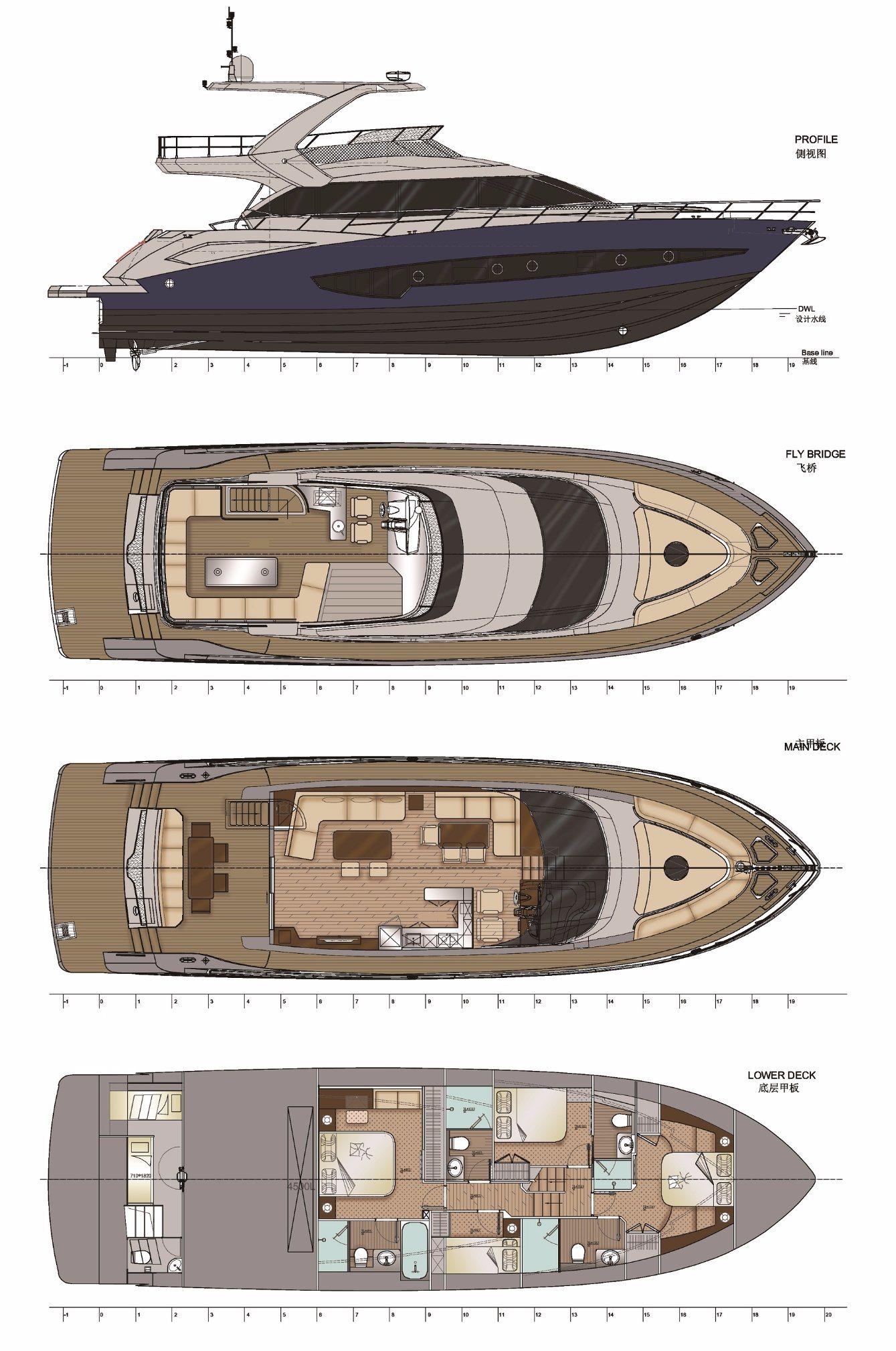 Sea Stella 68ft Luxury Yacht