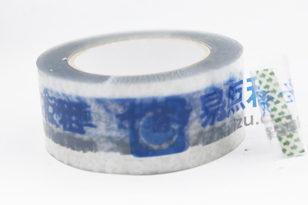 Adhesive Coating 48um No Noise Packing BOPP Tape for Bonding