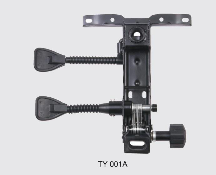 Office Chair Part Mechanism (FS-001A)
