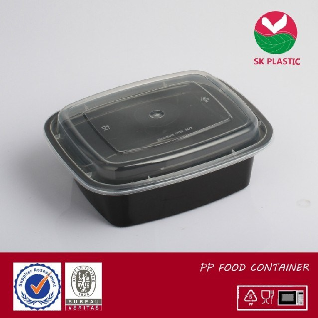 Food Container (888 and 868 with lid)