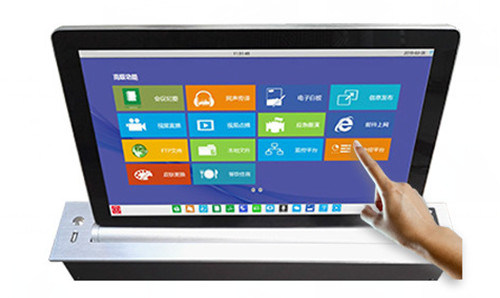 Ultra Slim LCD Lift with Monitor 15.6 Inch