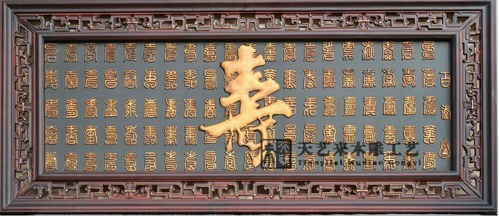 http://image.made-in-china.com/2f0j00SKItEigPYzbN/Carved-Wooden-Mural-Baishou-Map.jpg