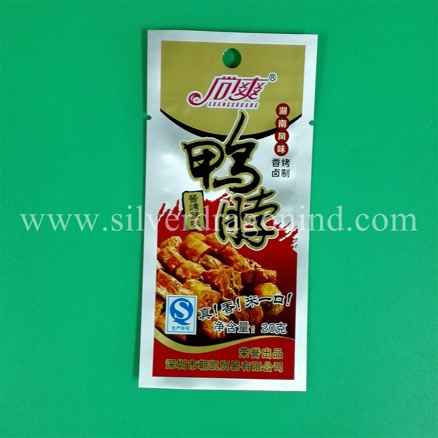 Cheapest Price Vacuum Bag for Food Packaging/Tea Bag