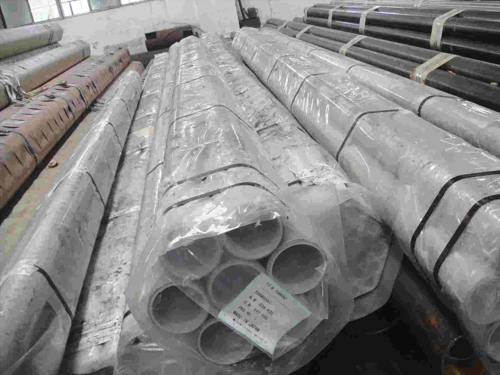 Stainless Steel Pipe Packing