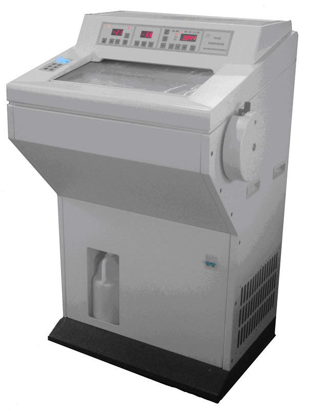 Cryo Medical Cryogenic Pathology Lab Equipment