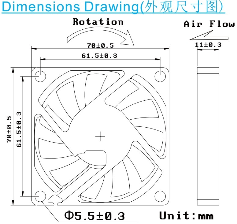 DC7010 High Quality Cooling Fan 70X10mm DC Axial Fans