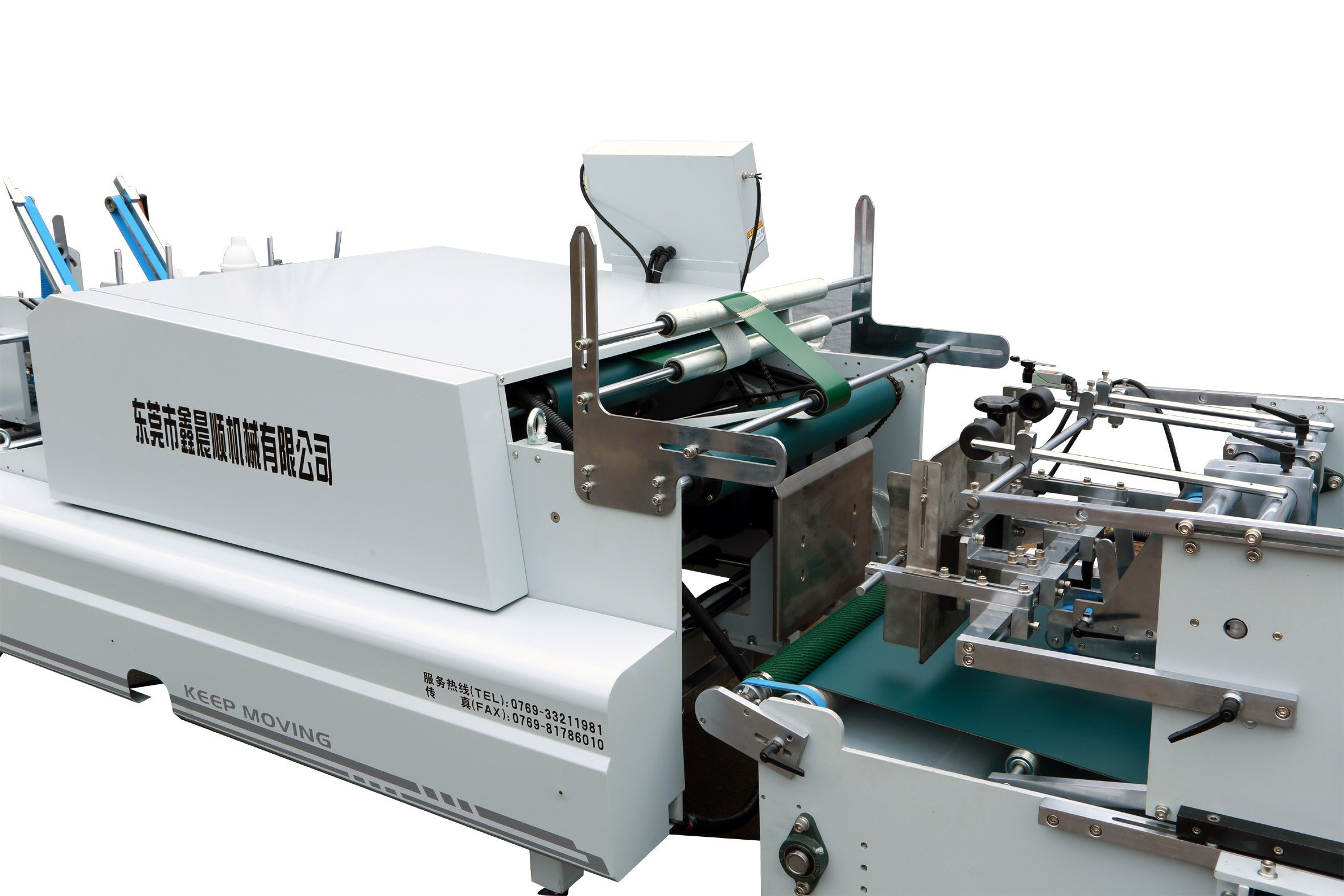 Xcs-980 Folder Gluer Automatic Corrugated Box