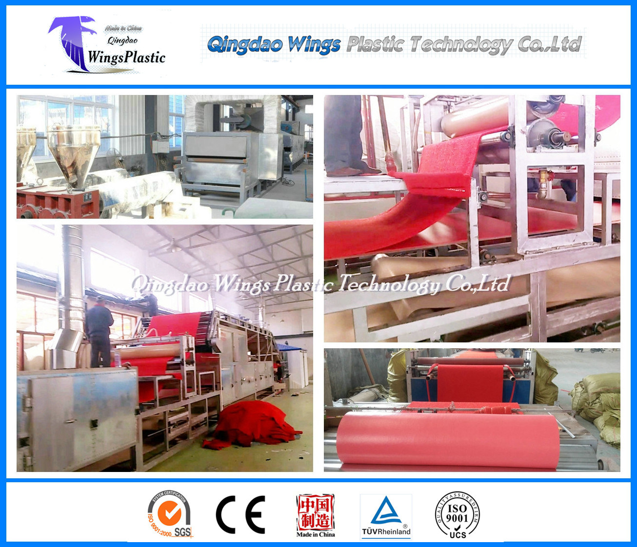 PVC Red Mat Making Machine / Fluffy Plastic Mat Rolling Production Line
