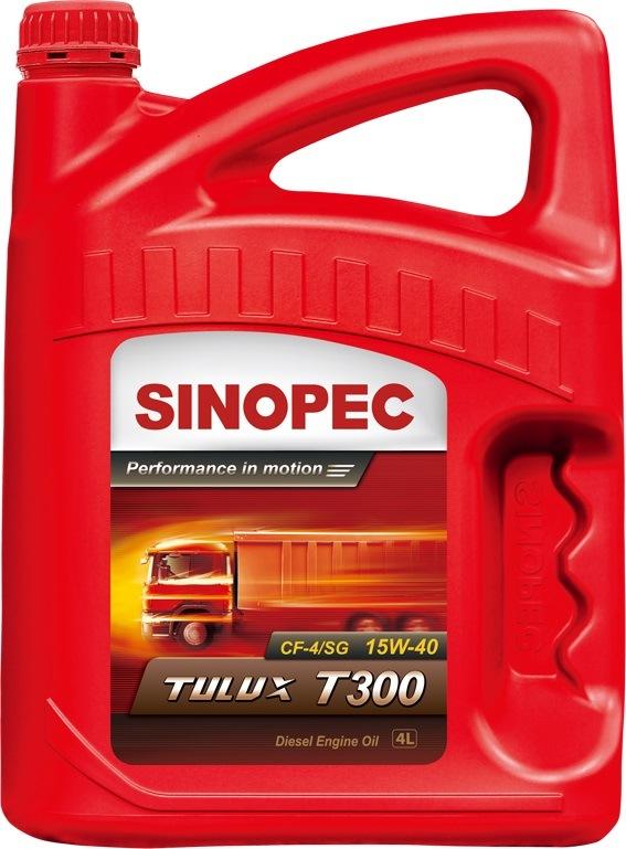 SINOPEC CF-4 Diesel Engine Oils